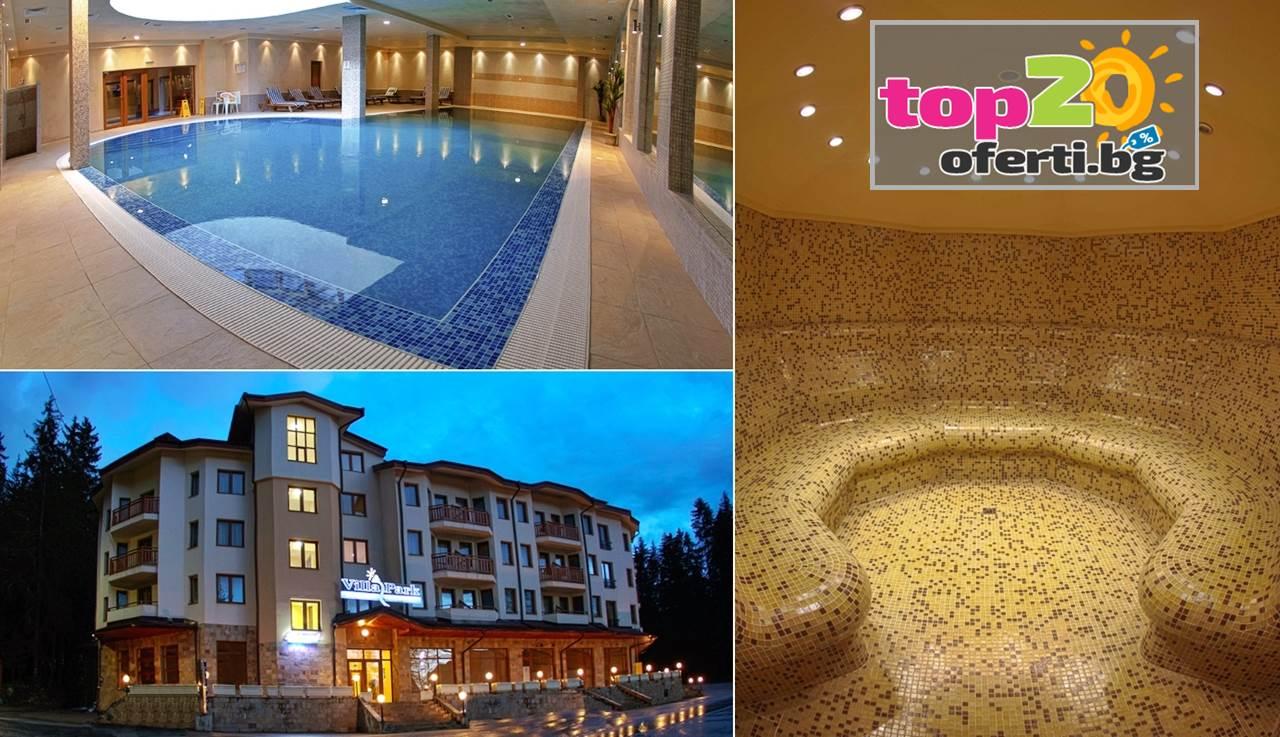 Април в Боровец! Нощувка с All Inclusive Light в студио + Басейн и СПА пакет в хотел Вила Парк - Боровец, за 41.90 лв.!