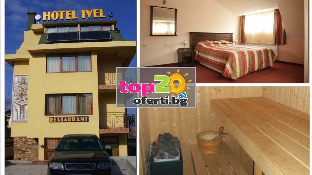 hotel-ivel-bansko-cover-wm