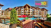 hotel-belvedere-holiday-club-bansko-top20oferti-lqto2016