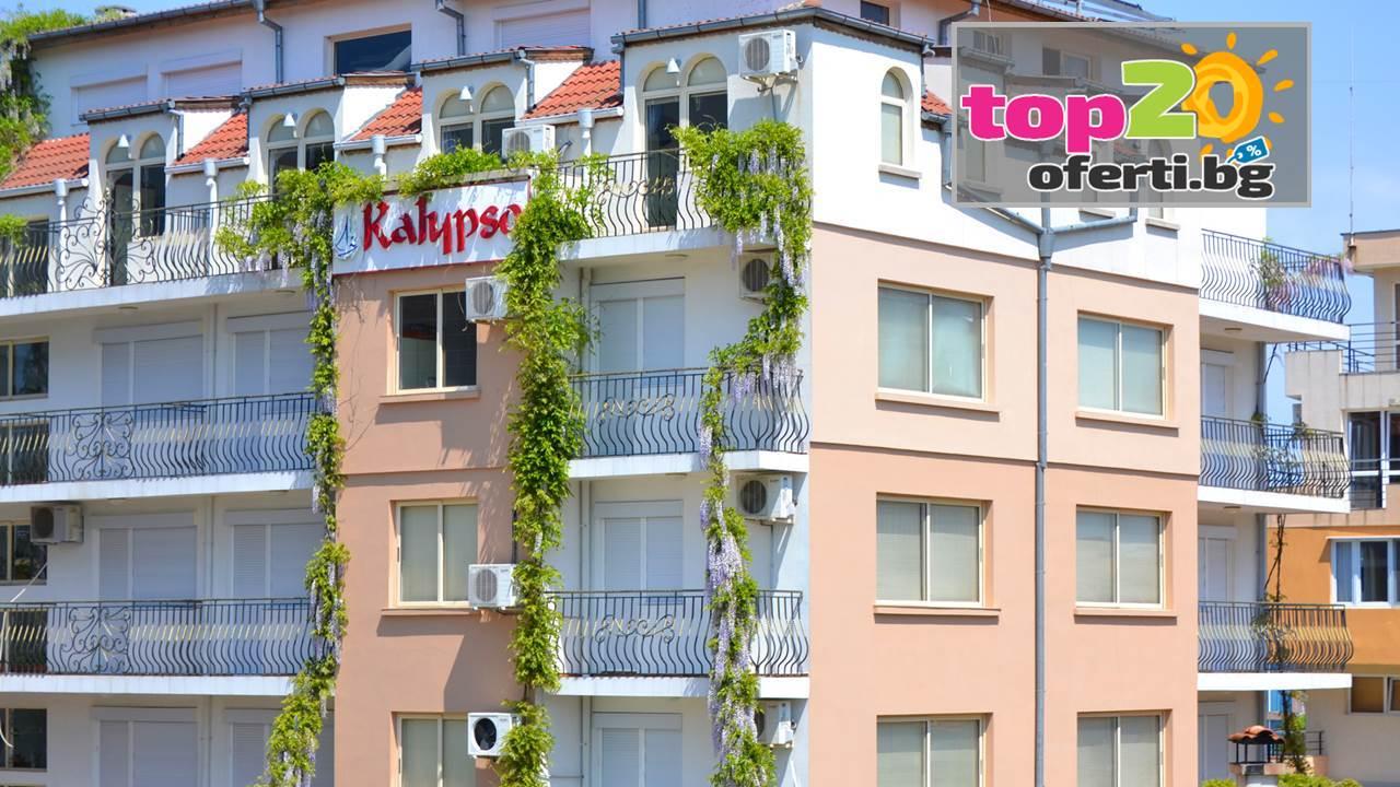 Лято в Приморско на Горещи цени! Нощувка с или без закуска в хотел Калипсо, Приморско, от 18.50 лв. на човек!