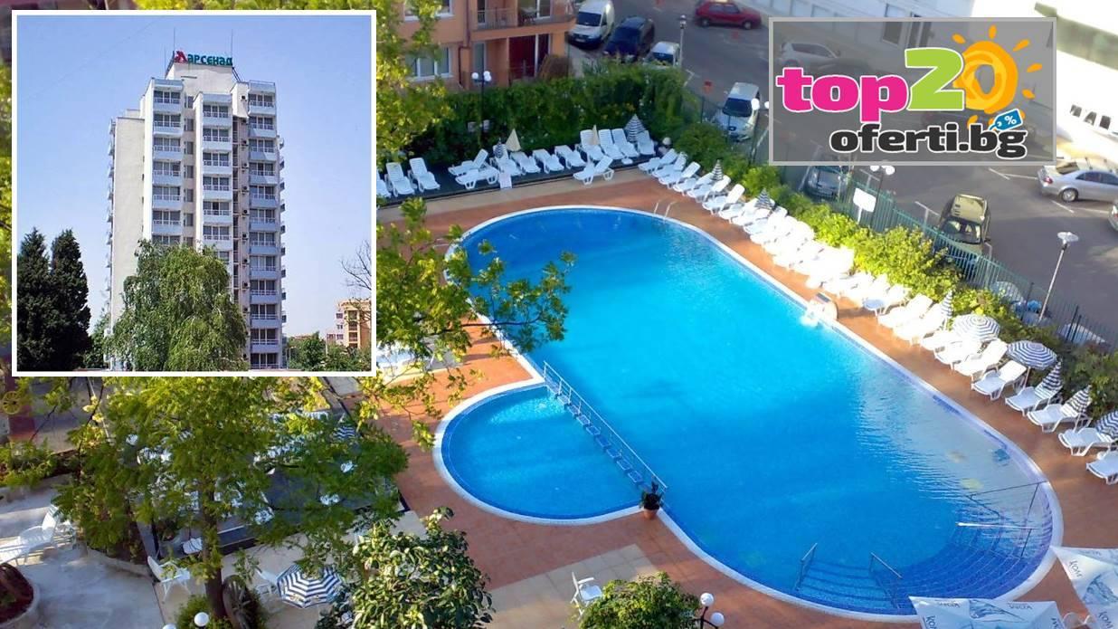 hotel-arsenal-nessebar-top20oferti-cover-wm1
