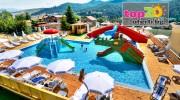 select-velingrad-hotel-spa-basein-akvapark-top20oferti