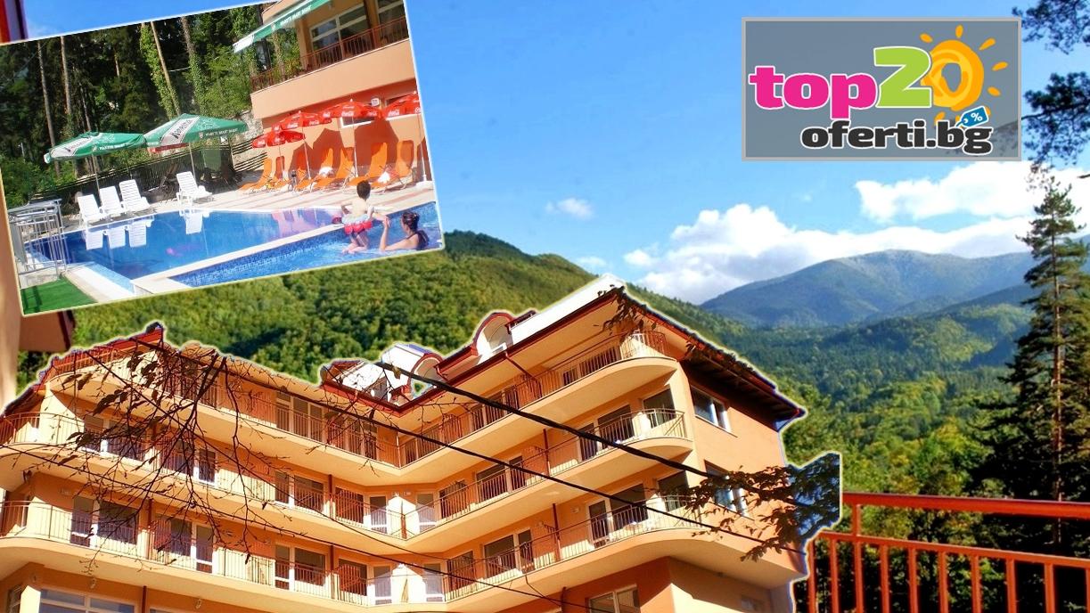 spa-hotel-kostenec-sept-praznici-top20oferti-bg