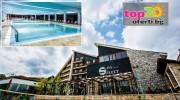 spa-hotel-select-velingrad-top20oferti-cover-wm