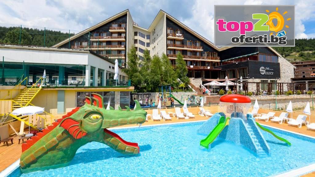 spa-hotel-select-velingrad-top20oferti-cover-wm-2017-april