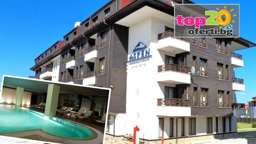 aparthotel-aspen-bansko-top20oferti-cover-wm