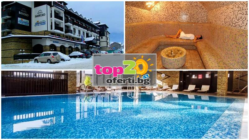 bansko-spa-i-holidays-top20oferti-cover-wm