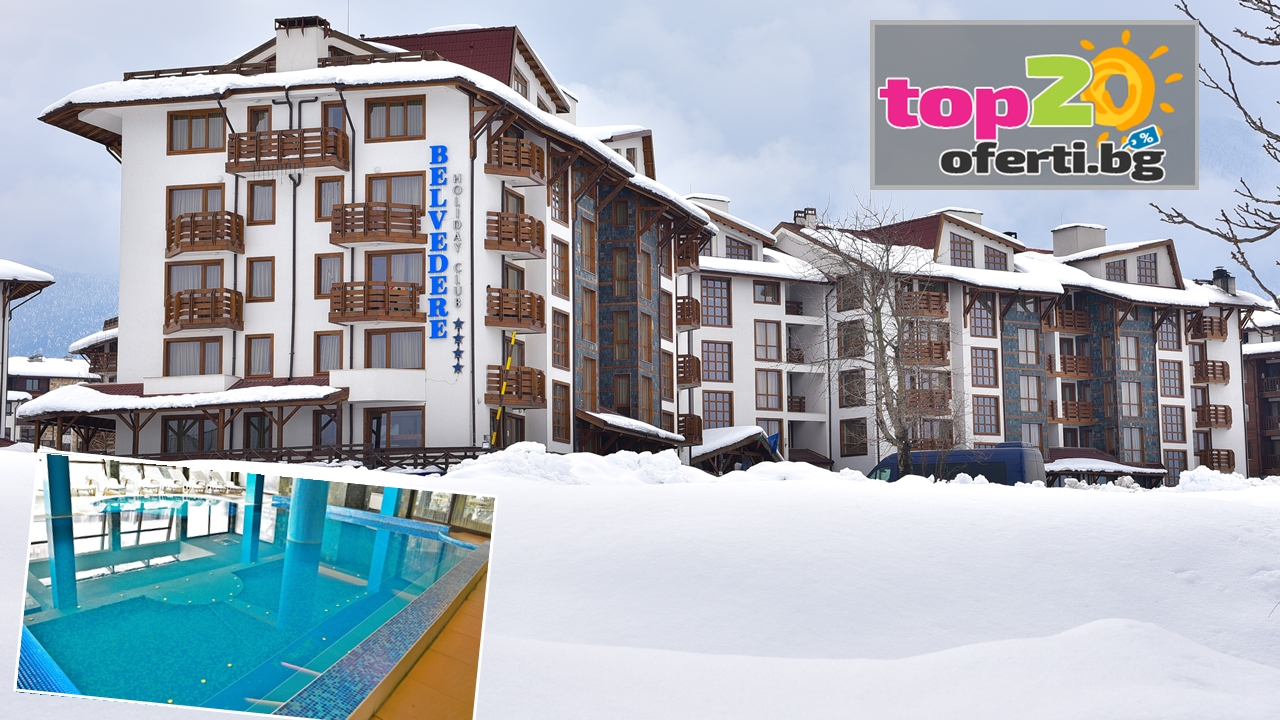 hotel-belvedere-holiday-club-bansko-top20-zima2017