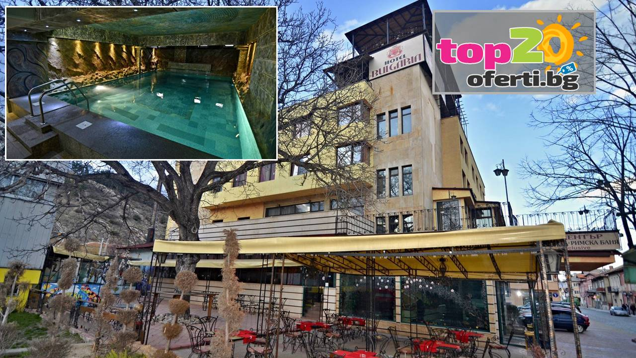 hotel-bulgaria-velingrad-top20oferti-cover-wm