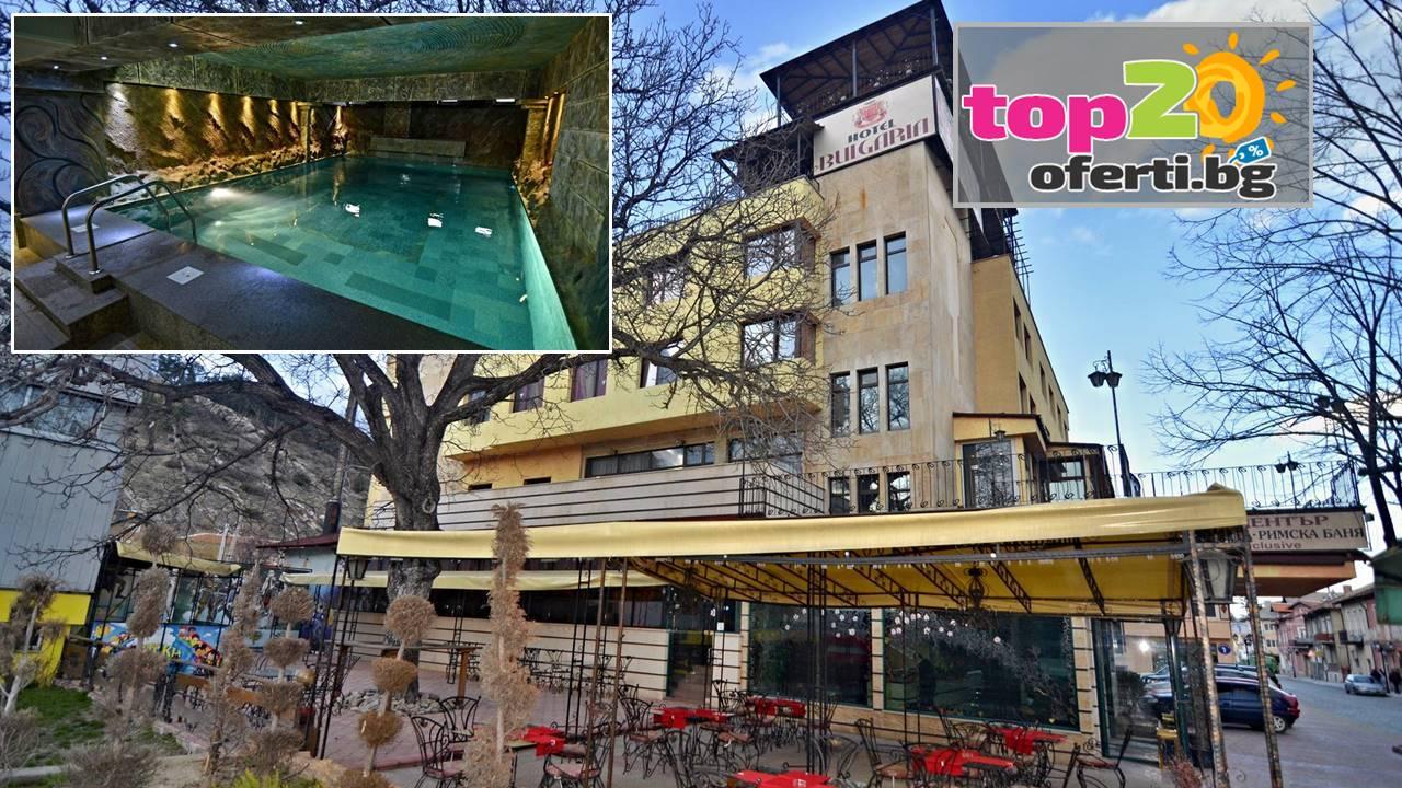 hotel-bulgaria-velingrad-top20oferti-cover-wm