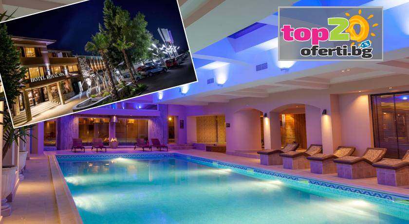 hotel-royal-spa-velingrad-cover-wm-1