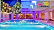 hotel-royal-spa-velingrad-top20oferti