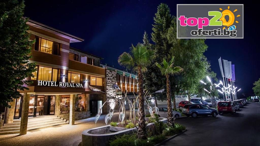 hotel-royal-spa-velingrad