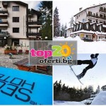 secret-izvorite-bansko-top20oferti-burgas-cover-winter