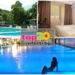 hotel-delta-ognyanovo-top20oferti-cover-wm-1