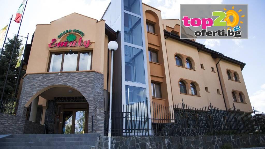 hotel-emali-green-sapareva-bania-top20oferti-cover-wm