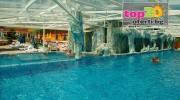 balneohotel-aura-velingrad-top20oferti-cover-wm-1-2