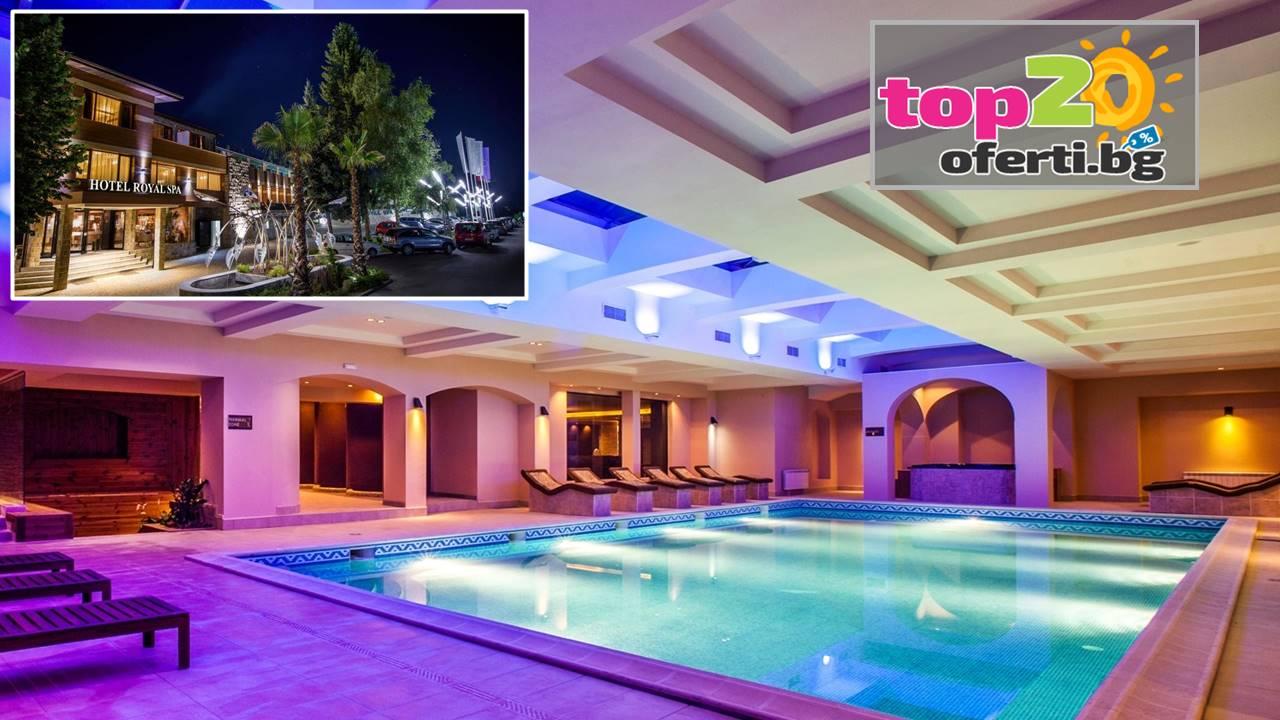 hotel-royal-spa-velingrad-top20oferti-cover-wm-april