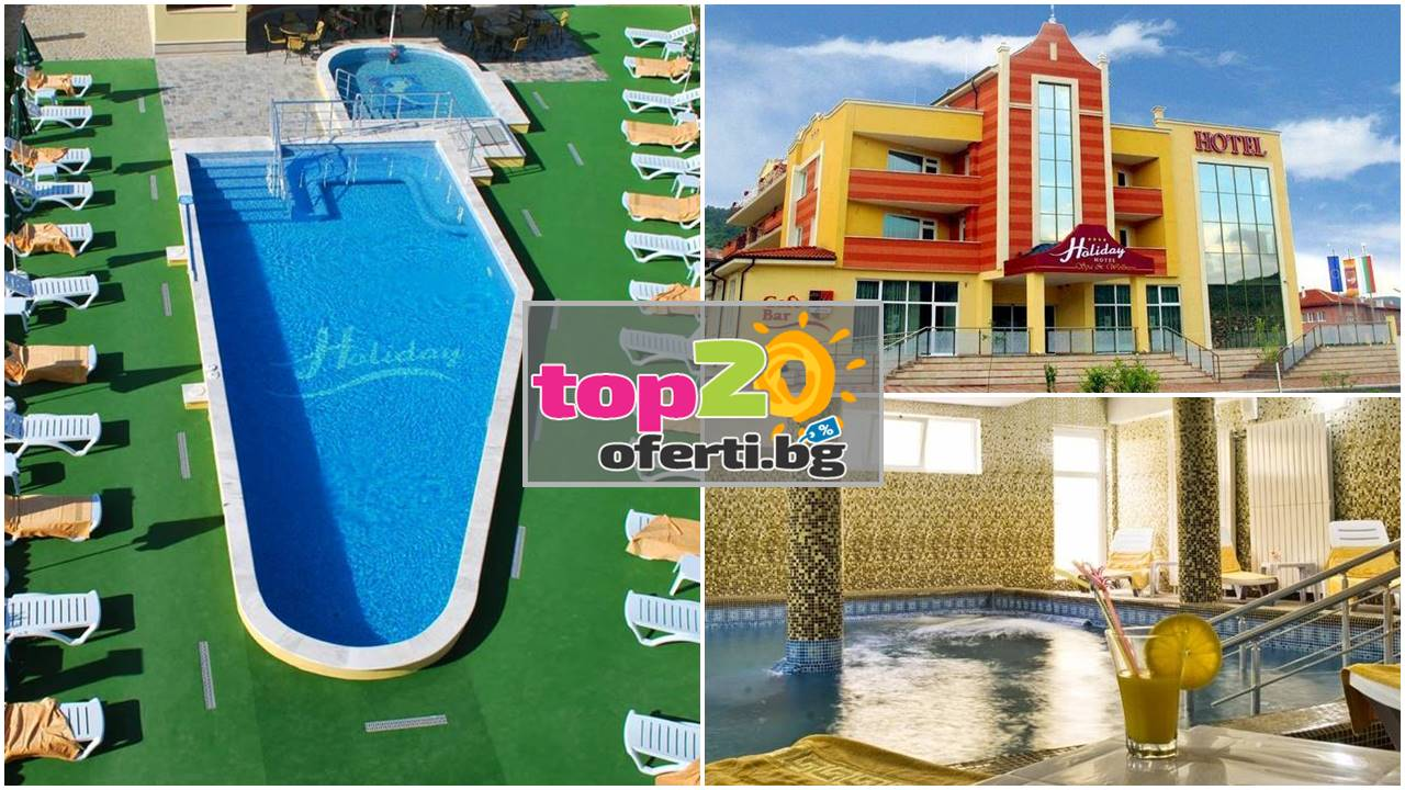 spa-hotel-holiday-velingrad-top20oferti-cover-wm-1