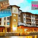 villa-park-hotel-borovets-top20
