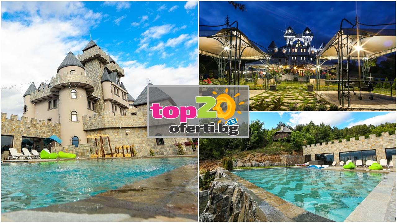hotel-royal-spa-valentina-castle-ognianovo-top20oferti-cover-wm-2