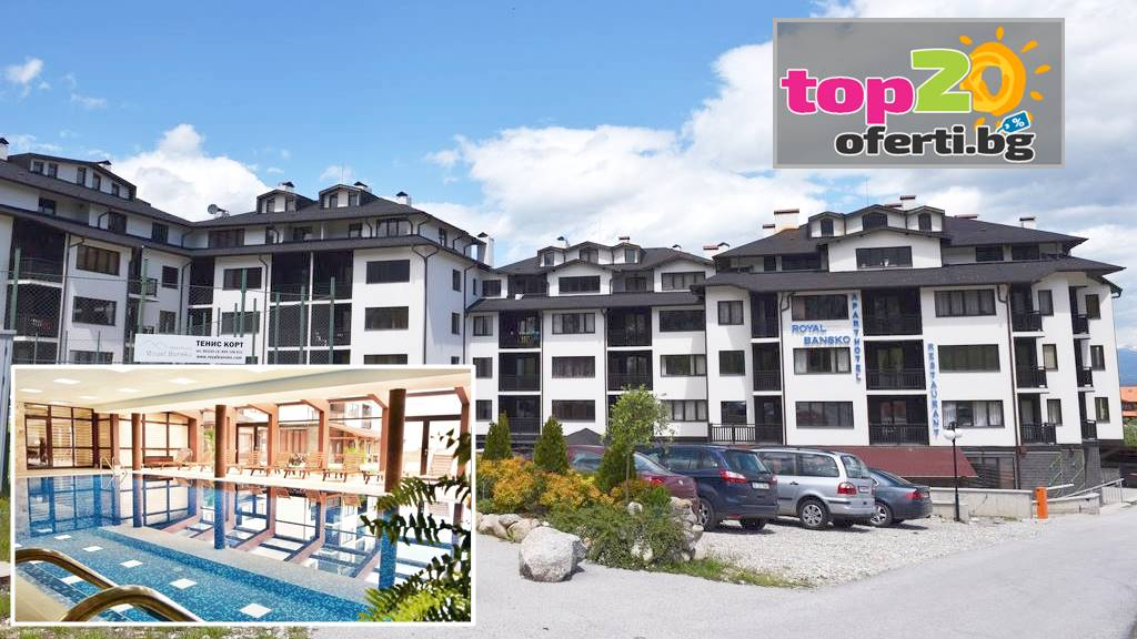 aparthotel-royal-bansko-top20oferti-cover-wm-5