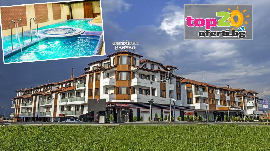 grand-hotel-bansko-top20oferti-cover-wm