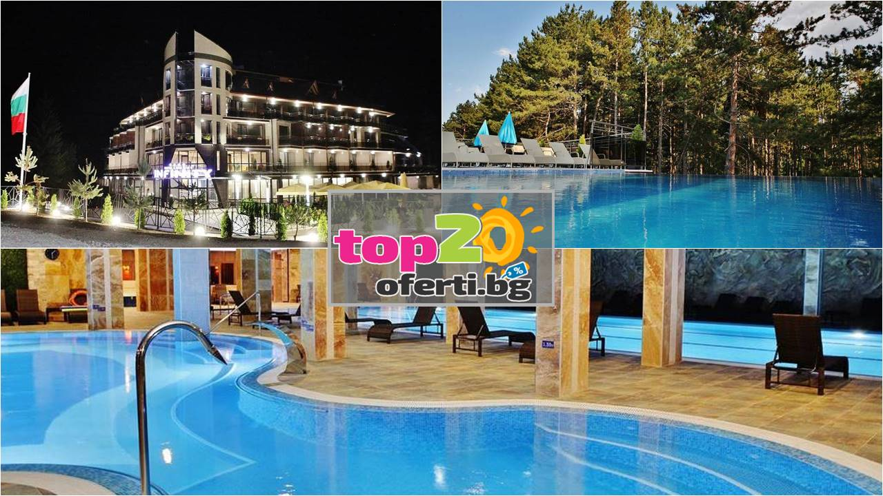 park-hotel-spa-infinity-velingrad-top20oferti-cover-wm