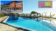 royal-spa-velingrad-top20oferti.bg_ (1)