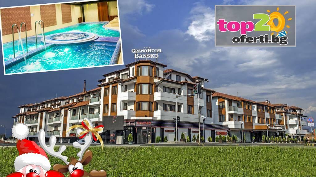 grand-hotel-bansko-top20oferti-cover-wm-ny