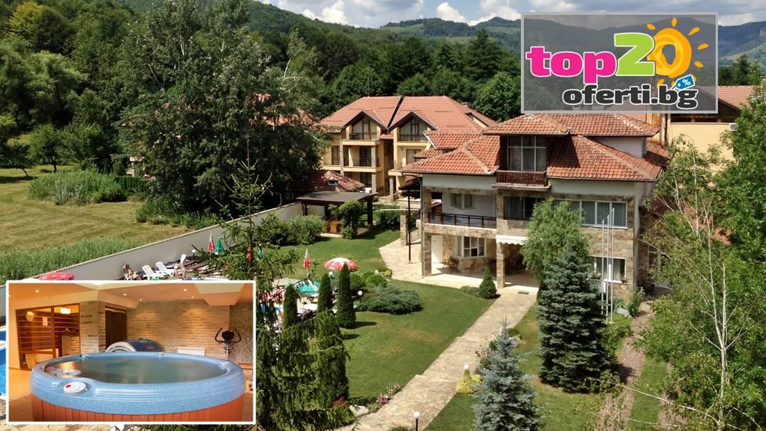 Ексклузивна оферта - Есен в Рибарица! Нощувка със закуска, обяд и вечеря + СПА в хотел Арго, Рибарица, от 38 лв./човек