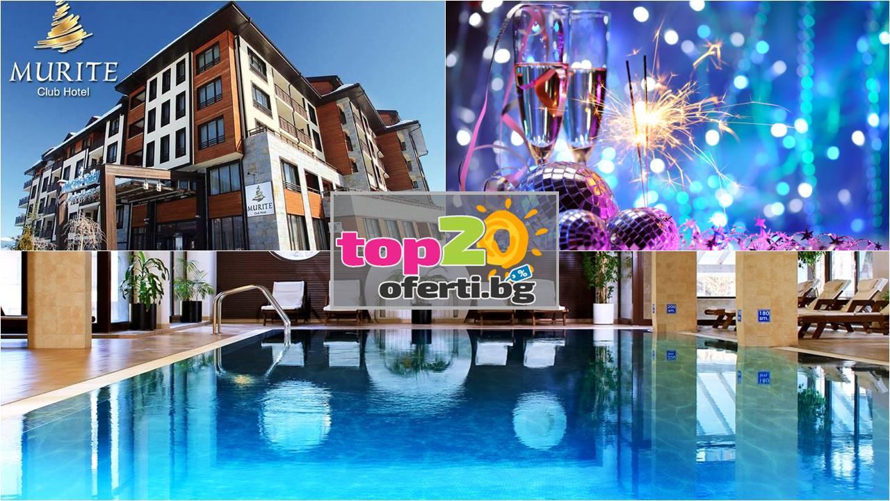 hotel-murite-club-hotel-bansko-razlog-top20oferti-cover-wm-1