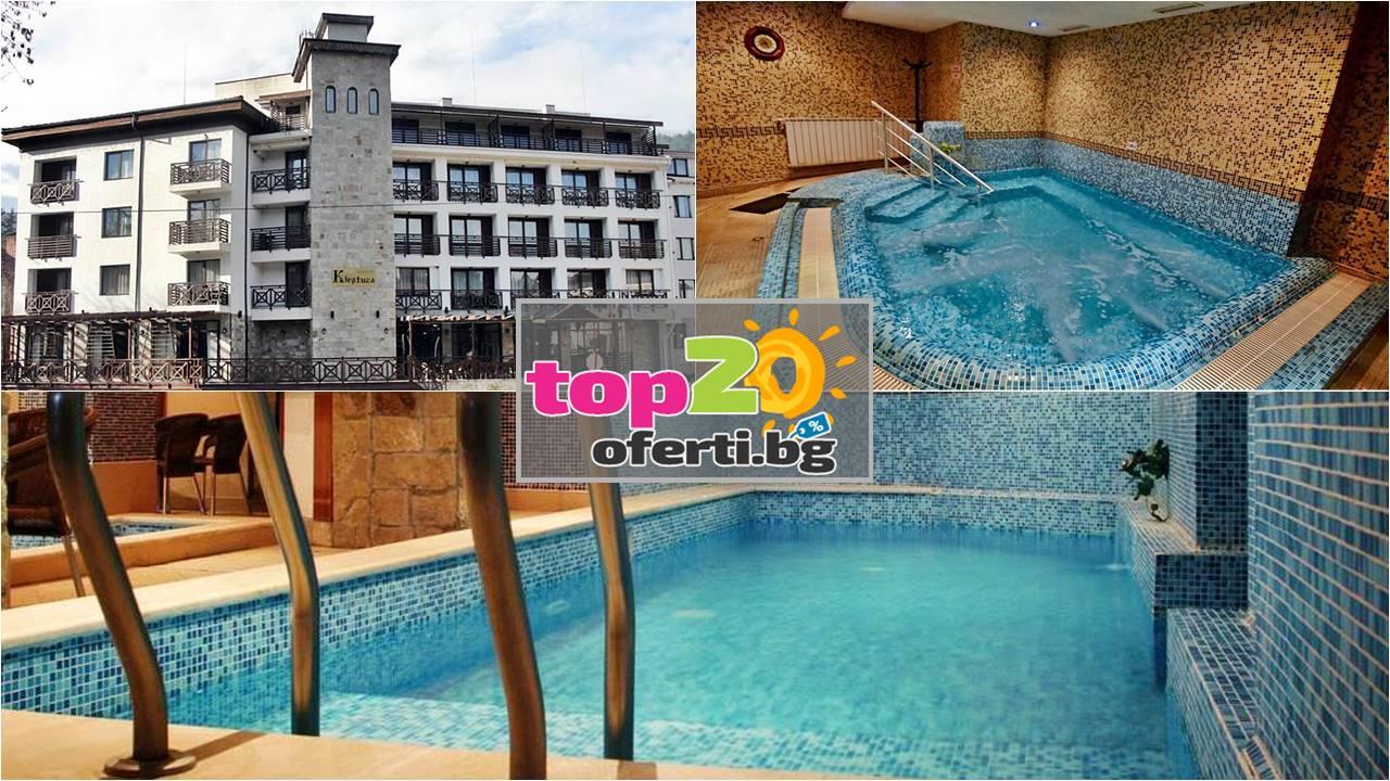 spa-hotel-kleptuza-velingrad-top20oferti-cover-wm-1