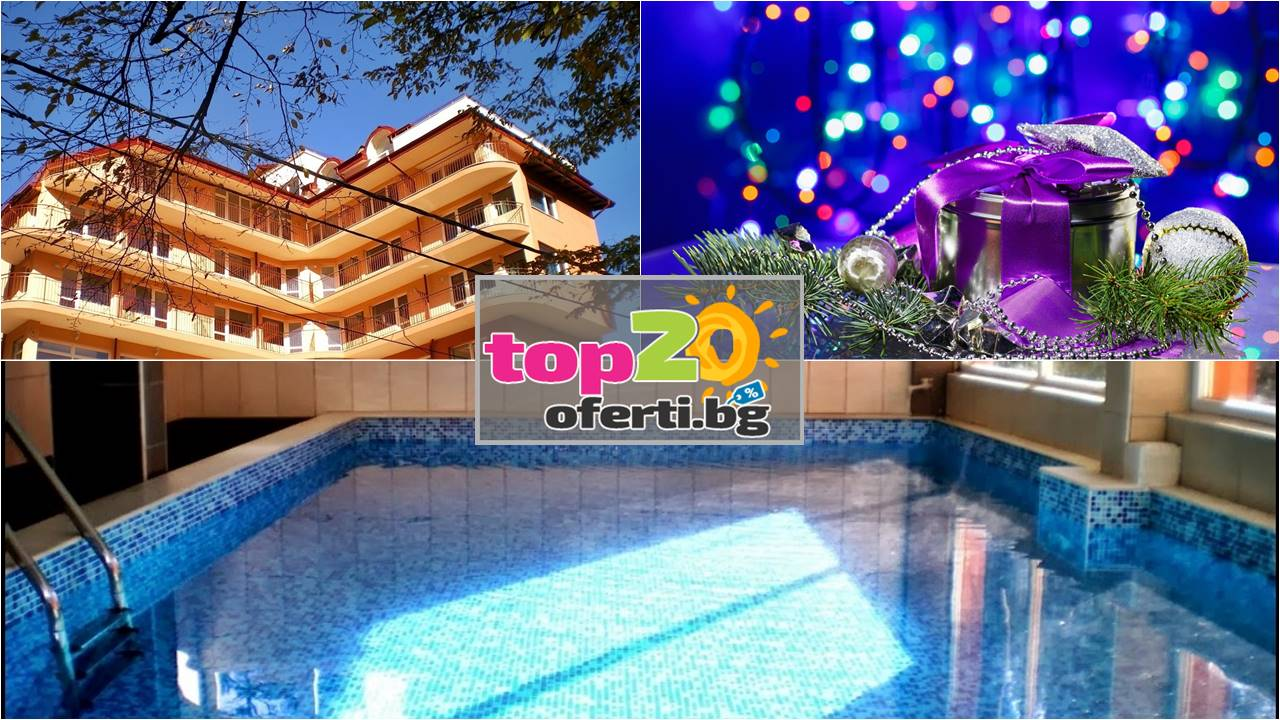 spa-hotel-kostenec-top20oferti-cover-wm-xmas