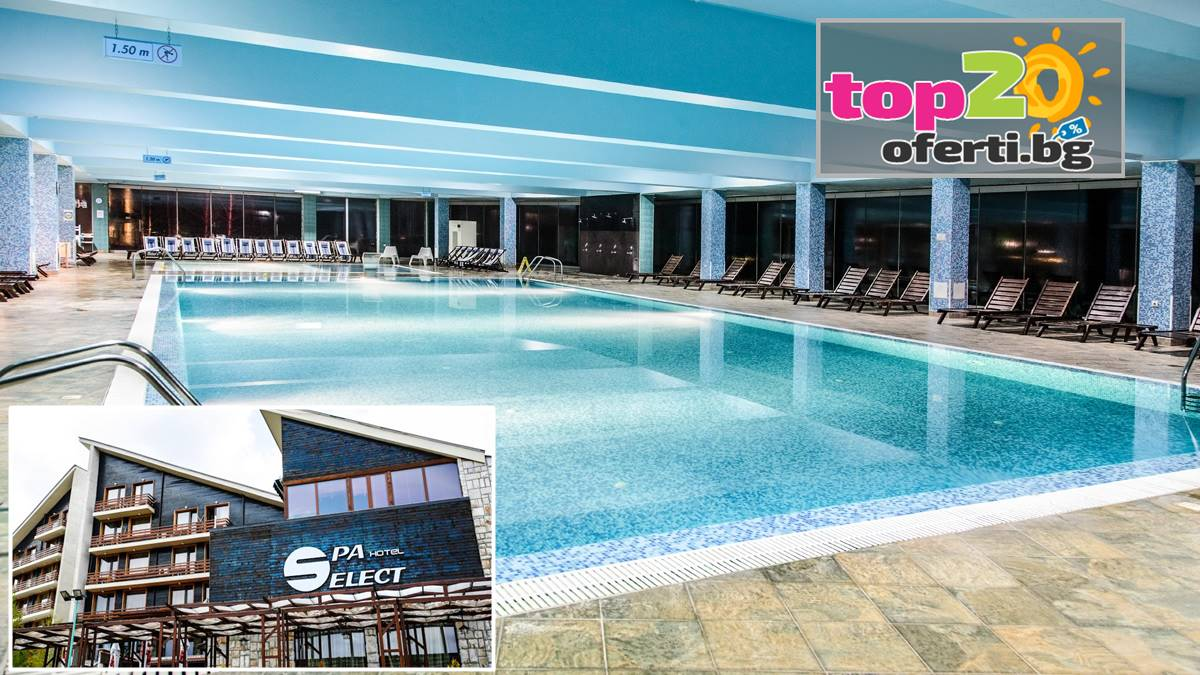 spa-hotel-select-velingrad-top20-cover-wm-5