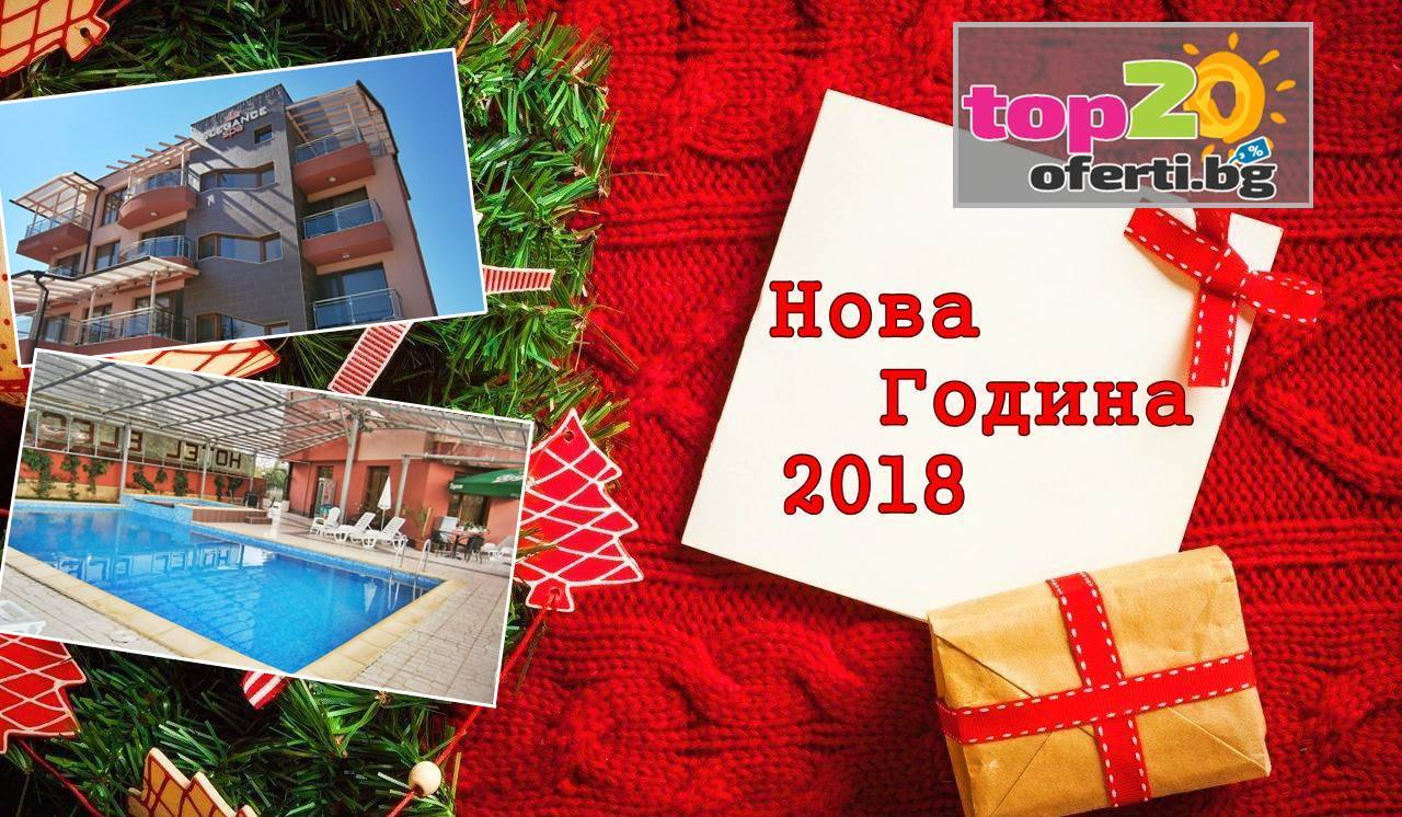 elegance-spa-hotel-ognianovo-top20-cover-wm-ny
