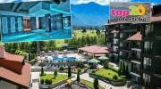 kompleks-hotel-balkansko-biju-bansko-razlog-top20oferti5-cover-2016-2017