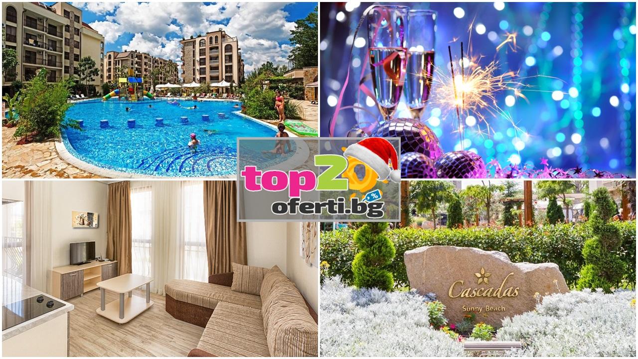 complex-cascadas-family-resort-slanchev-birag-top20oferti-cover-wm-ny