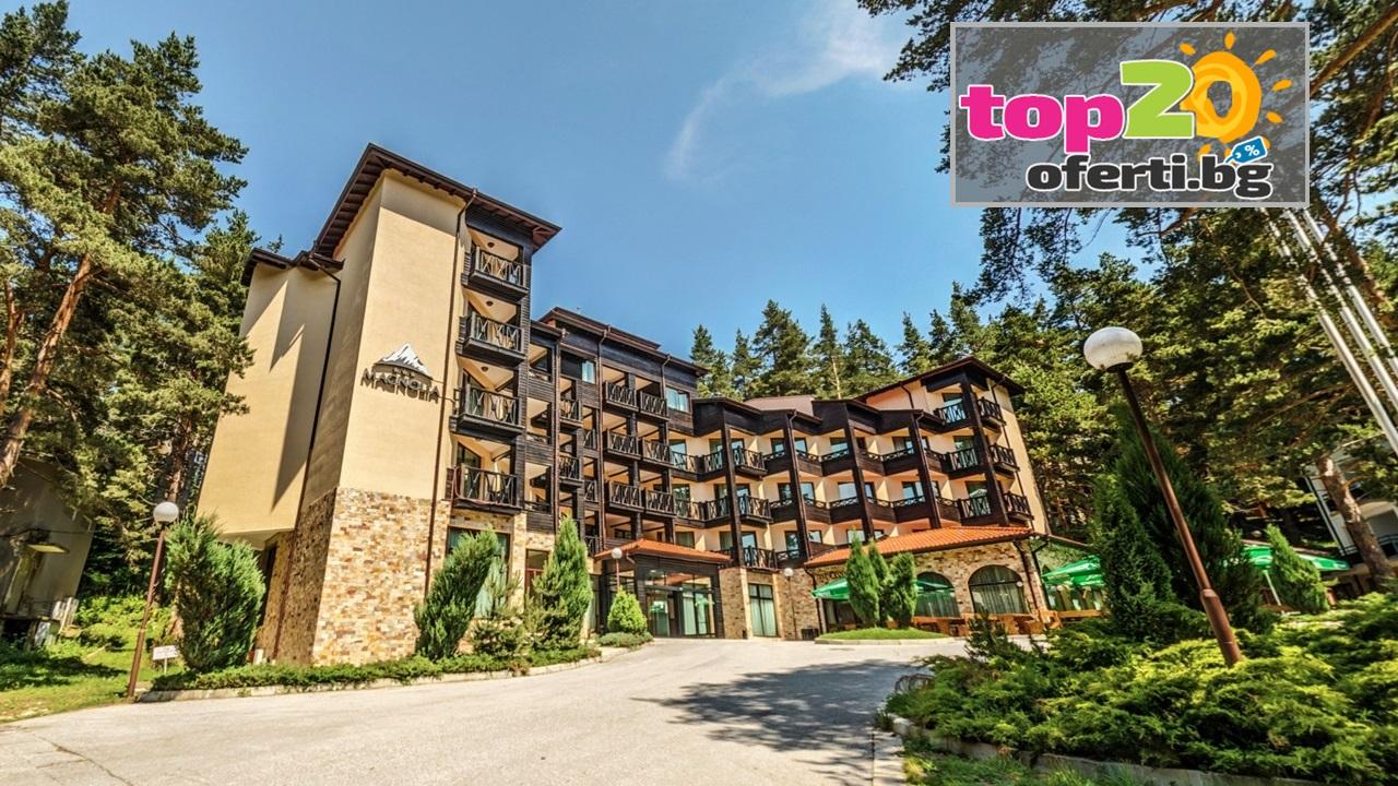 hotel-magnolia-panichishte-top20oferti-cover-wm