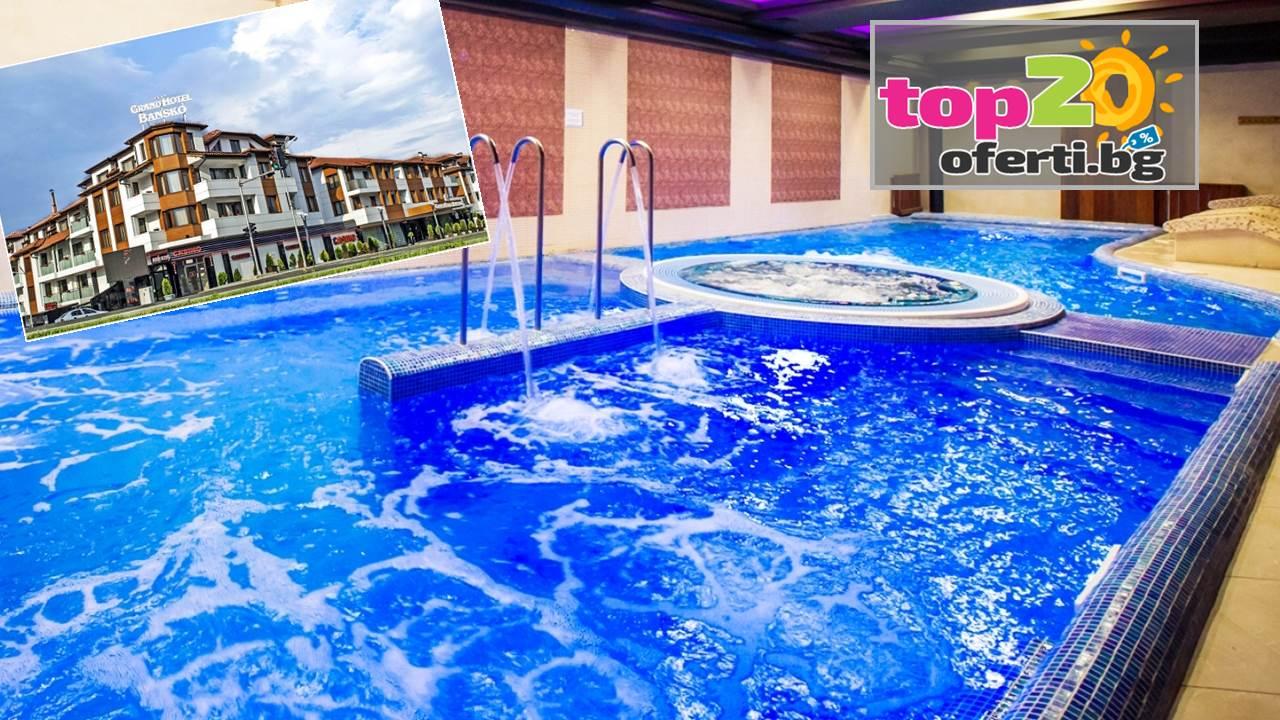 Лукс в Банско! Нощувка с All Inclusive + Закрит Акватоничен басейн + СПА пакет в Гранд хотел Банско 4*, Банско, от 65 лв. на човек