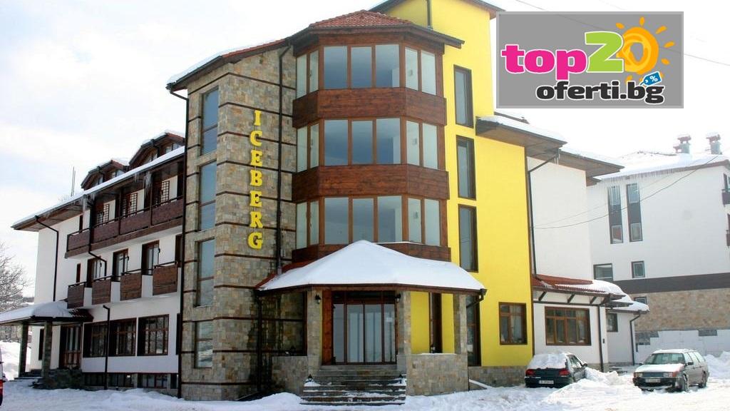 3 Март на метри от лифта! 2 или 3 нощувки със закуски и вечери + Басейн и СПА центъра в хотел Айсберг***, Банско, от 78 лв. на човек!