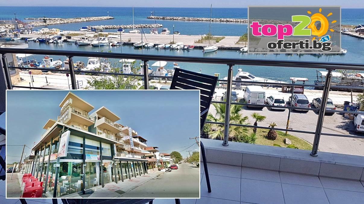 Ранни записвания за Море в Гърция на 50 м от плажа! Нощувка със закуска и вечеря в Хотел Porto Del Sol 3*, Паралия, Олимпийска ривиера, Гърция, от 62.70 лв. на човек