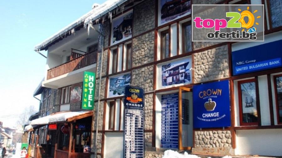 Релакс на ТОП цени в Банско! Нощувка с All Inclusive Light + Топъл басейн, Сауна, Джакузи и Парна баня в хотел Родина, Банско, от 37 лв. на човек