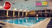 hotel-zdravets-wellness-spa-velingrad-top20oferti-cover-lm