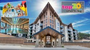 spa-hotel-arte-velingrad-top20oferti-cover-wm-april