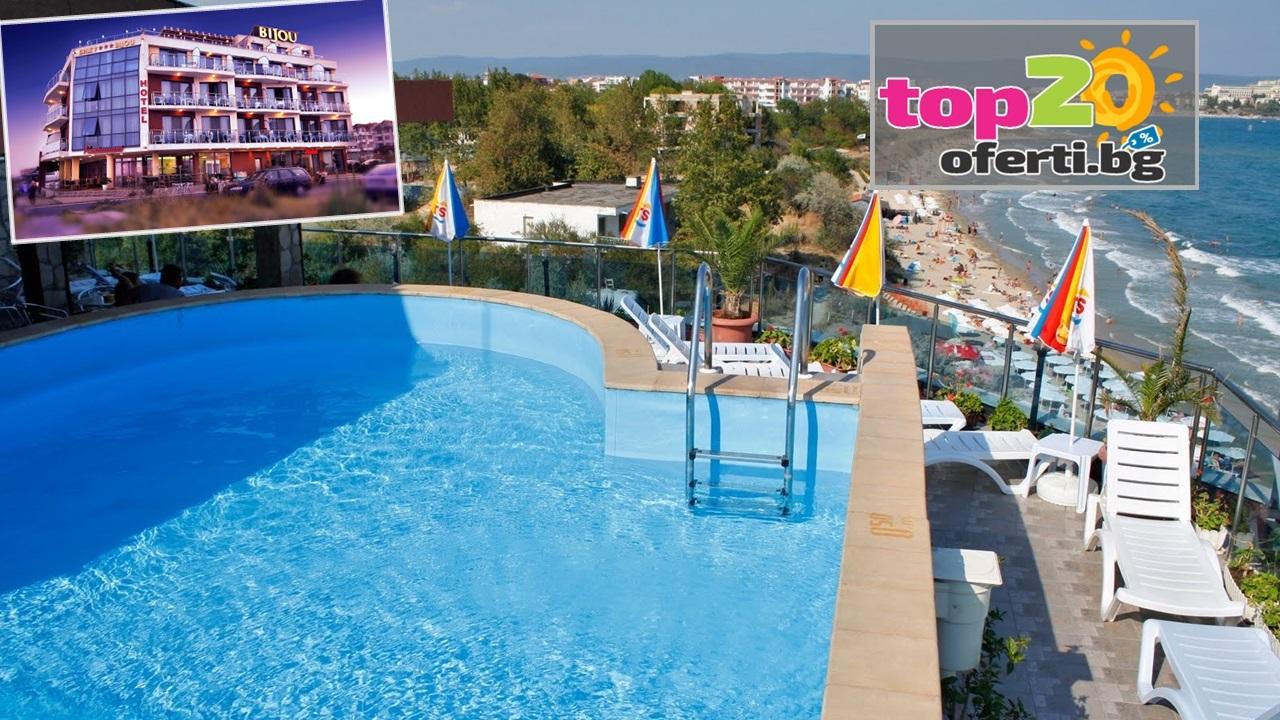 Лято на Първа линия! Нощувка със закуска и вечеря и Открит басейн в хотел Бижу, Равда, на цени от 42.50 лв. на човек