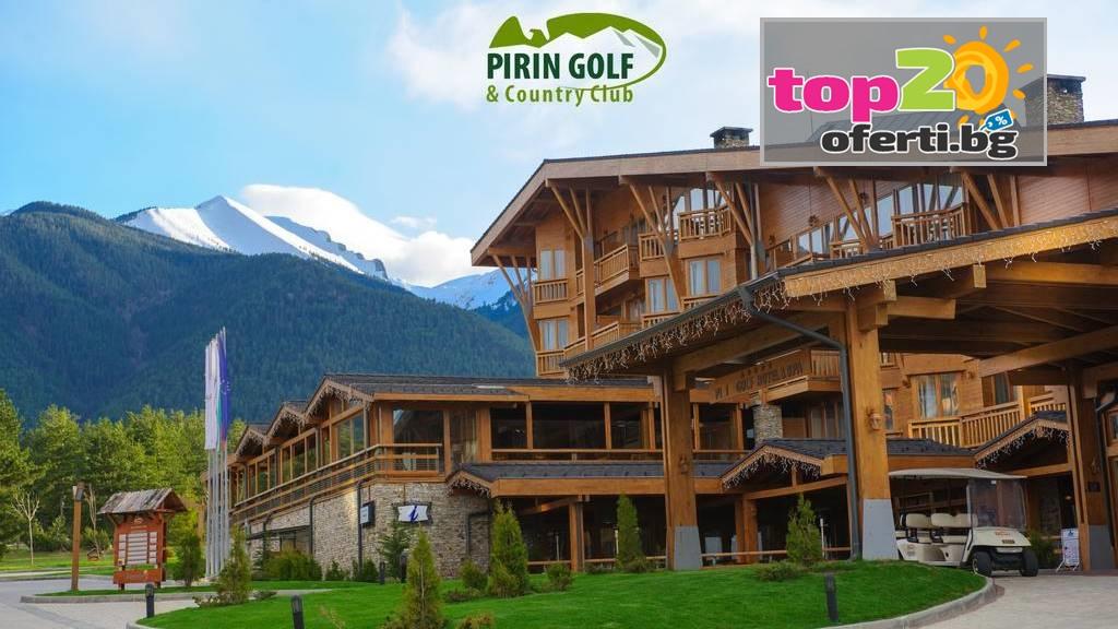 hotel-pirin-golf-country-club-bansko-razlog-top20oferti-cover-wm-1
