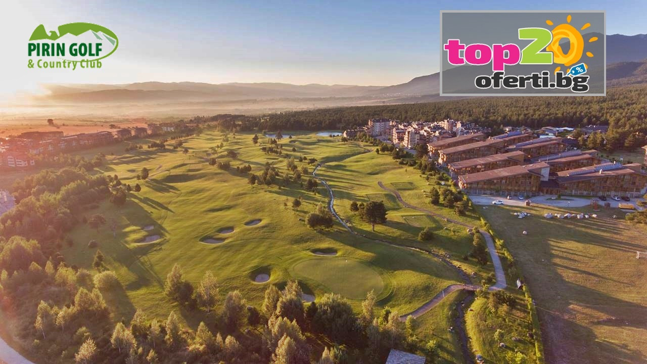hotel-pirin-golf-country-club-bansko-razlog-top20oferti-cover-wm-4