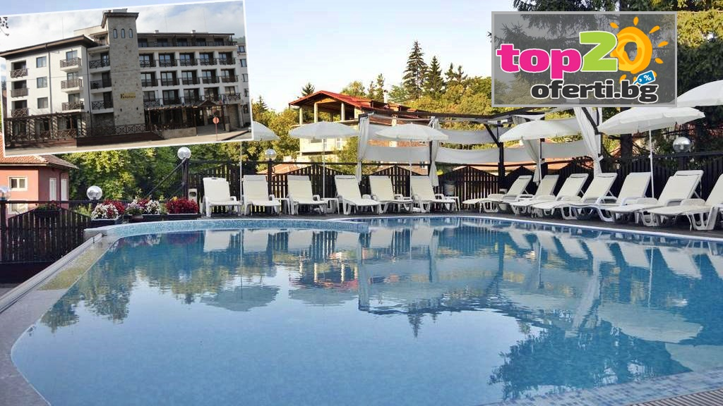 spa-hotel-kleptuza-velingrad-top20oferti-cover-wm-2