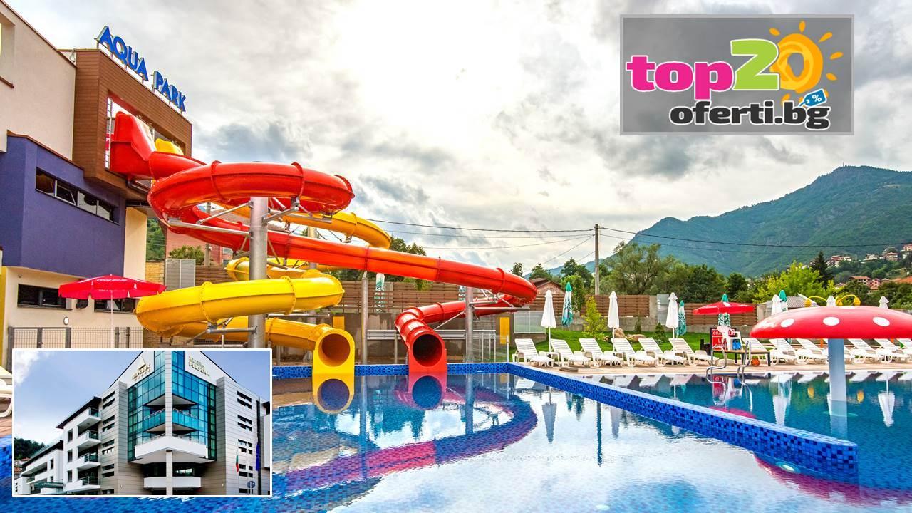 spa-hotel-persenk-devin-top20oferti-113